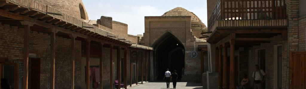 Hammam de Boukhara