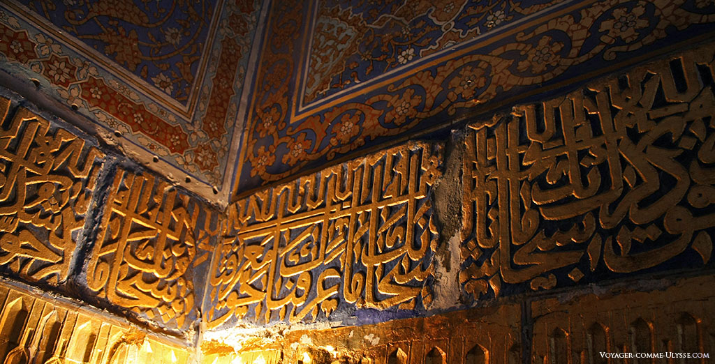 Lettres arabes dorées, citant certainement le Coran. Certaines sont d'époque, d'autres reconstituées.