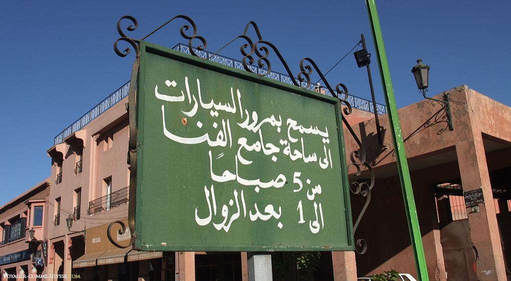 Panneau en fer forgé à Marrakech