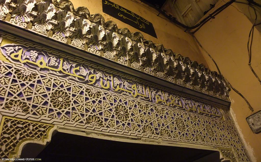 Décorations au dessus d'une porte de Marrakech