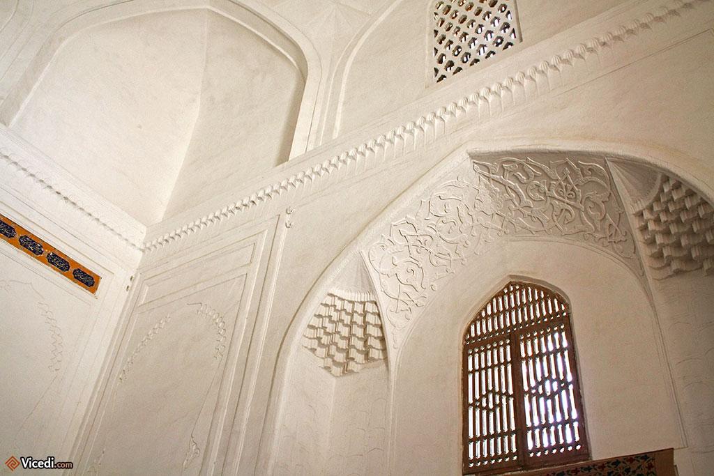 Détail des murs, un juste milieu entre détail et légèreté