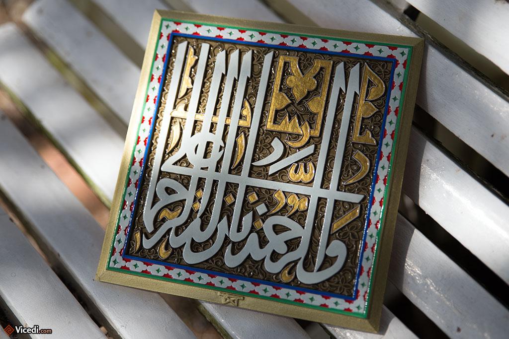 Cette tablette en bois est gravée en arabe coufique.