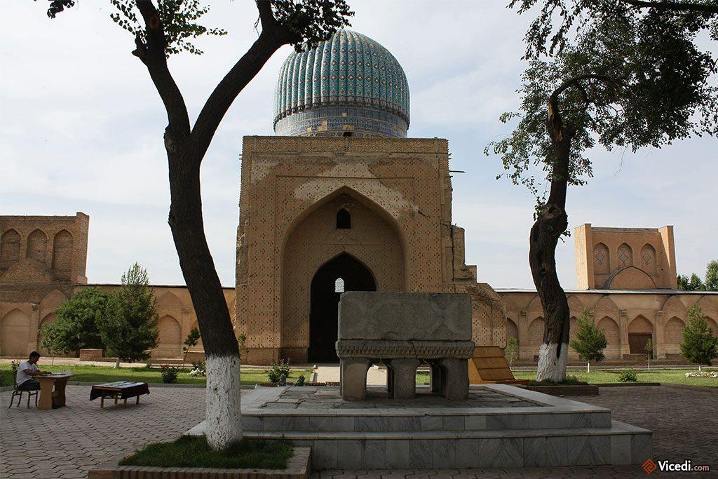 Lutrin de la mosquée