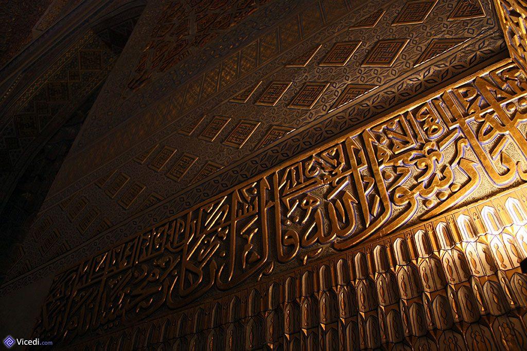 décoration du mausolée dorées